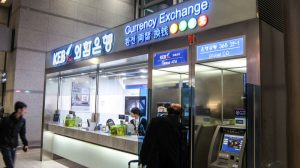 currency_exchange_at_incheon_international_airport